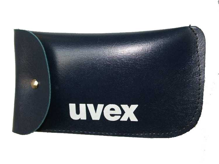 uvex Press Stud Spectacle Case