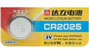 CR2025 Coin Cell